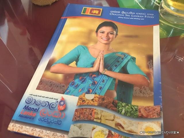 スリランカ料理 バンコク プラトゥナム (4)-001