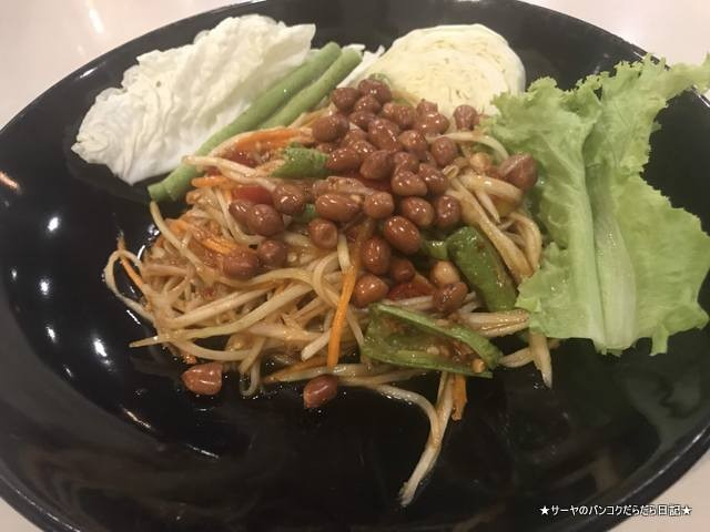 Meu Republic タイ料理 バンコク asoke  (4)