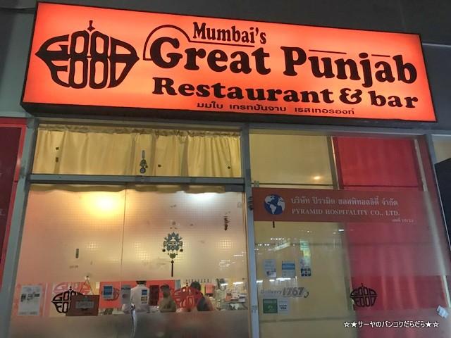Great punjab インド料理 禁酒日 バンコク (2)