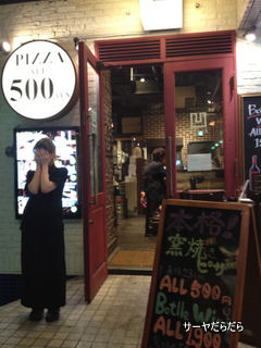 20120816 CONA 新宿店 8