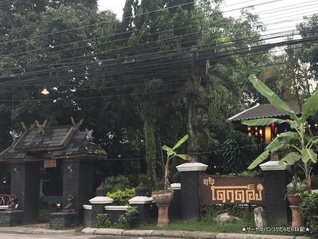 チェンライ レストラン Khrua Tok Tong (2)