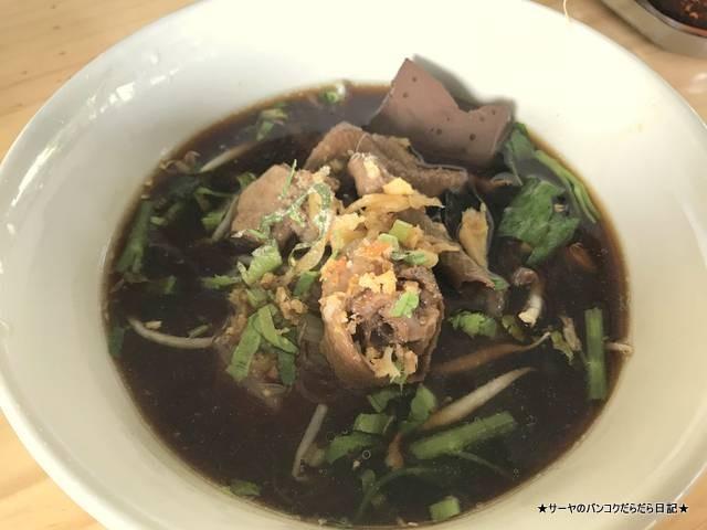 クイッティアオペット 鴨麺 タイ料理 ナコンナヨック (8)