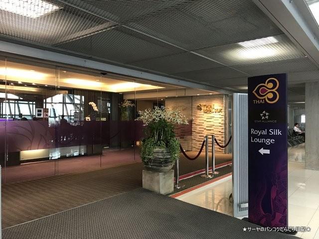 thai airways lounge 国内線 スワナプーム (2)