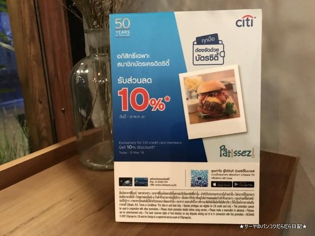 Patissez Bangkok バンコク カフェ インスタ プロンポン (11)