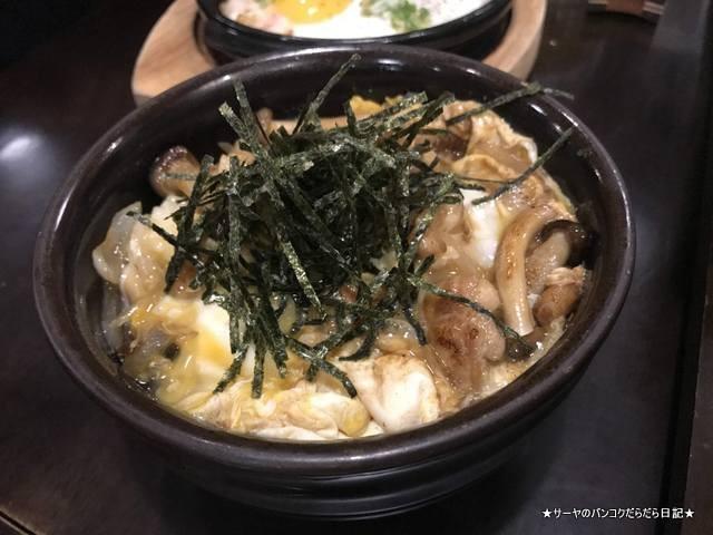 ajidining 庵寺 エカマイ バンコク 和食 日本料理 (1)