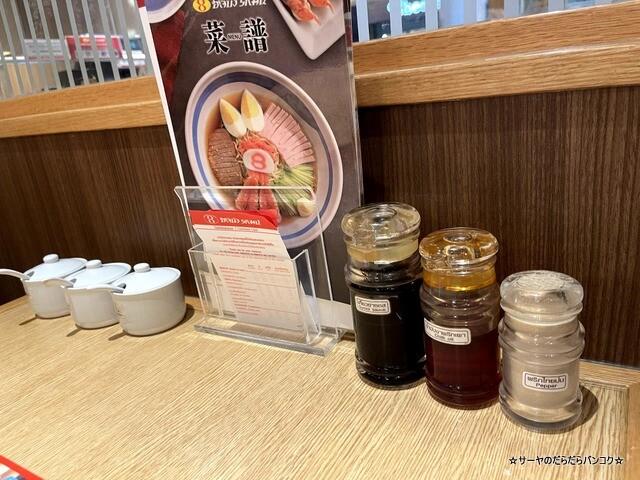 8番ラーメン bangkok メージャーエカマイ (5)