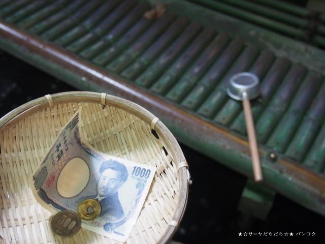 銭洗弁財天宇賀福神社 zehiarai benten kamakura
