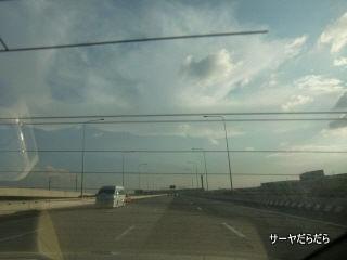 PO20111030_0030