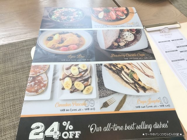Crepes & Co 24th year promotion menu  バンコク (1)