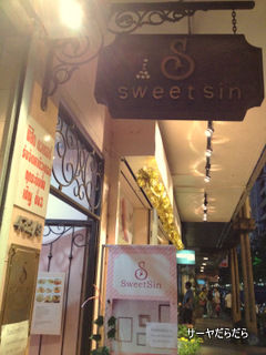 20120323 sweet sin 1