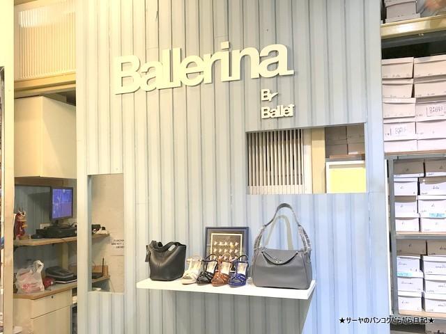 BALLERINE 小さいサイズ 靴 革 買い物 バンコク (1)