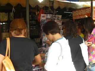 20090410 DVD 1