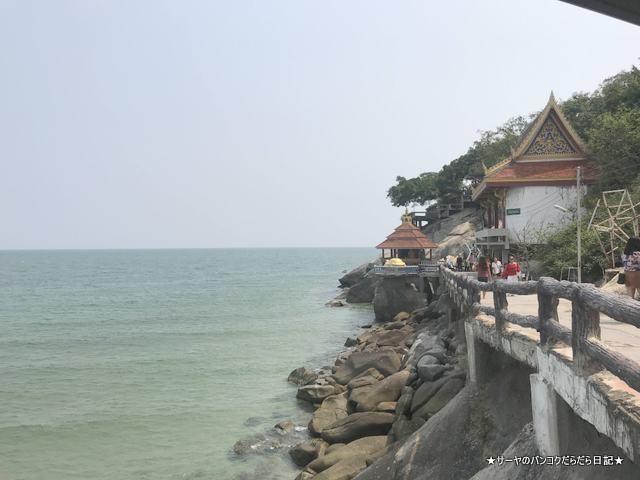カオタオ洞窟寺院 watthamkhaotao 亀 ホアヒン (6)