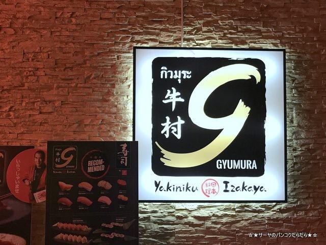 gyumura bangkok 焼肉 バンコク 牛村 おすすめ (1)