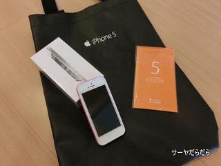 Iphone 5 Event 10