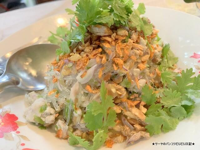 ラーク Rark Authentic Thai Cuisine (11)