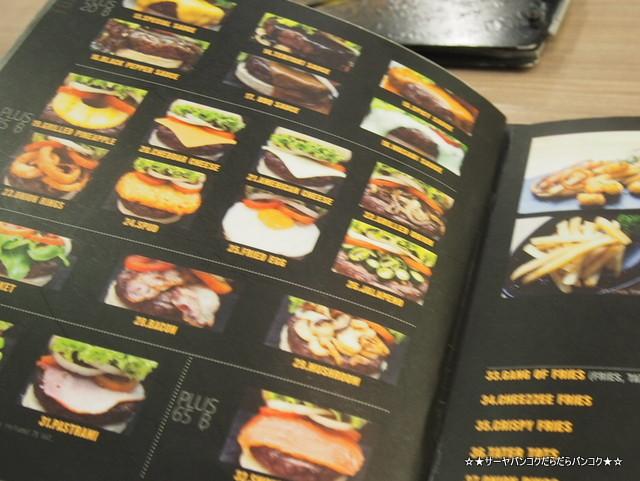 Teddy's Bigger Burgers at  Gateway Ekamai