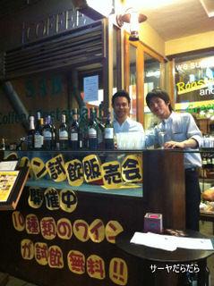 20110924 wine tasting 1