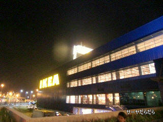 20111104 IKE 1