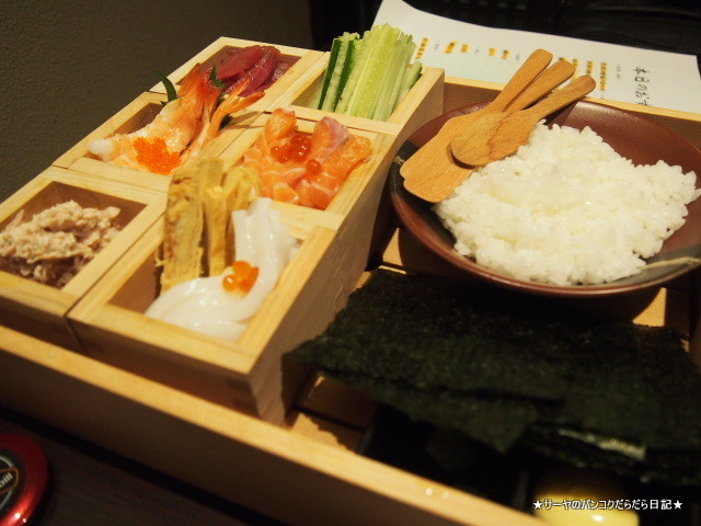 ほっこり hokkori バンコク 和食 美味しい (13)