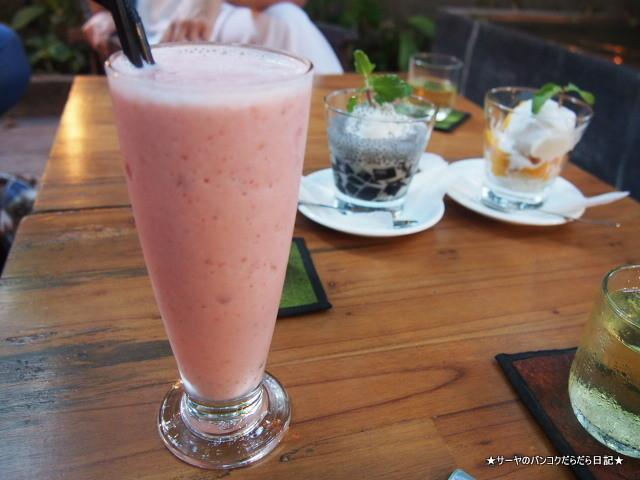 The Fig - Lounge & Cafe オシャレ ホーチミン フィッグ