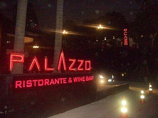 20071207 palazzo 1