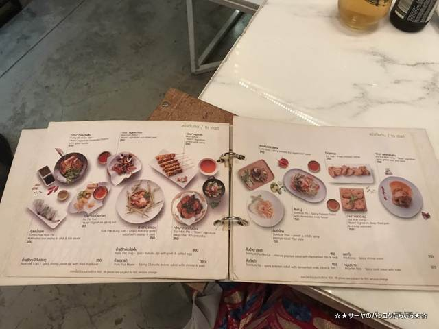 baan bangkok thaifood restaurant バンコク タイ料理 (6)