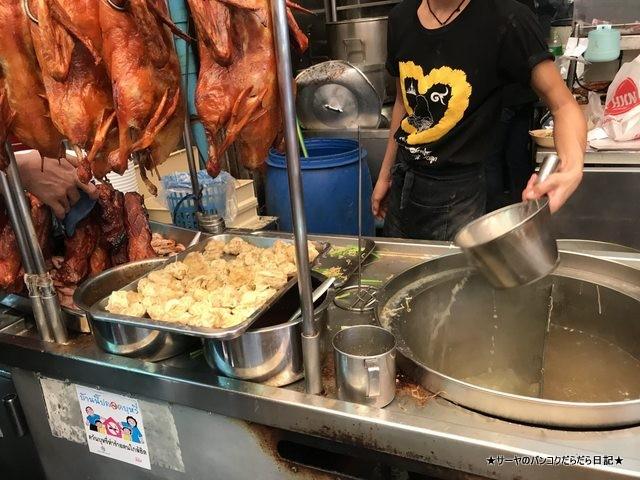 香港麺雲呑 Hong Kong Noodle バンコク ヤワラー 中華街 (10)