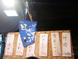 20101121 おでん 4