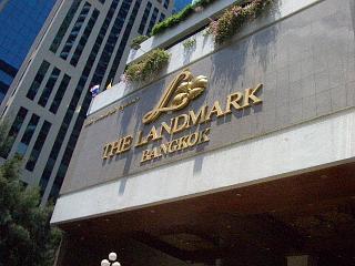20070609 landmark hotel 1