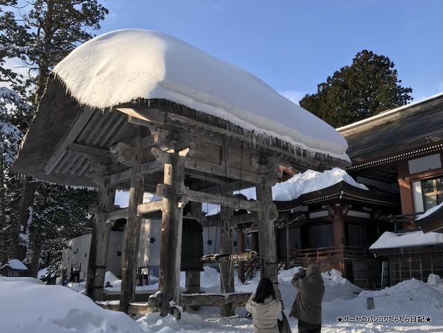 出羽三山神社 三神合祭殿 (4)