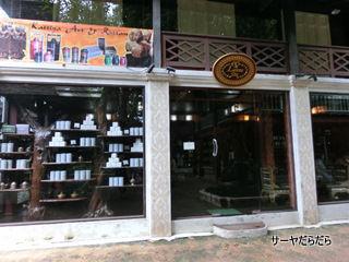 oriental shop3