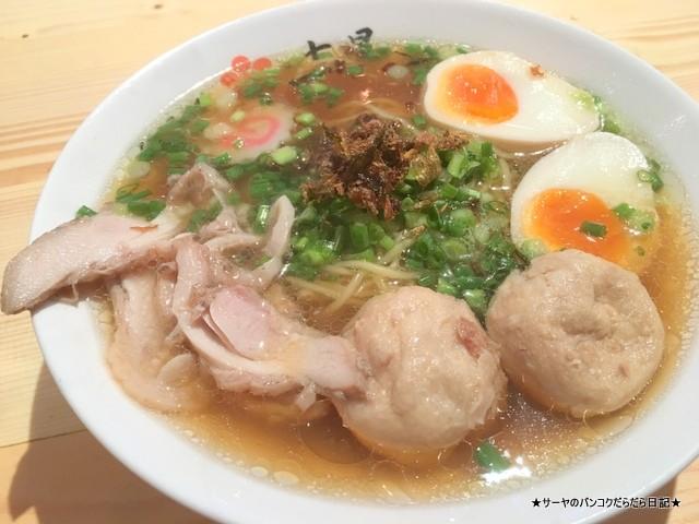 七星 ラーメン バンコク 白湯 (3)