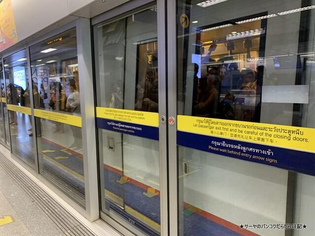 バンコク MRT 2020年 COVID (8)