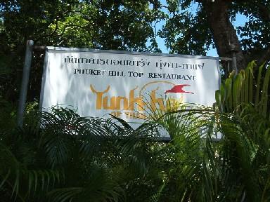 0719 Tunk-Ka Cafe 1