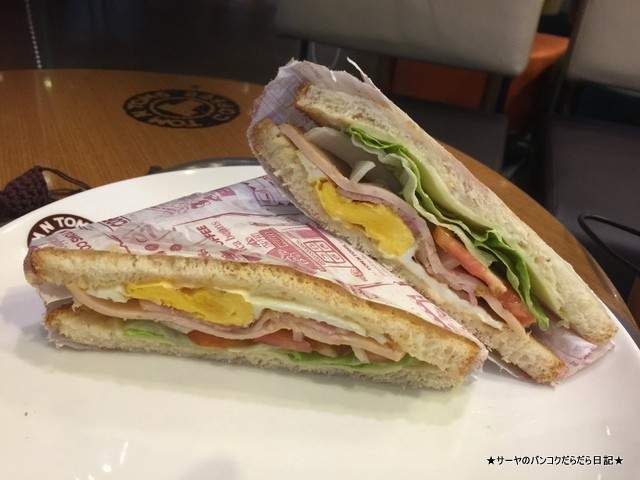 TOM N TOMS COFFEE  at W District プラカノン