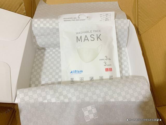 エアリズムマスク AIRism Mask (2)