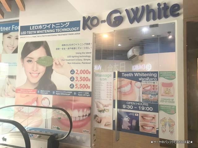 Kimiyo-G Beauty Bangkok  バイオシルク美容液 (3)