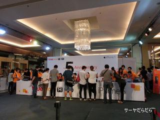 Iphone 5 Event 3