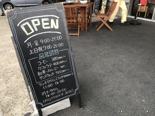 COBUKE COFFEE 小深コーヒー 千葉 四街道 (11)