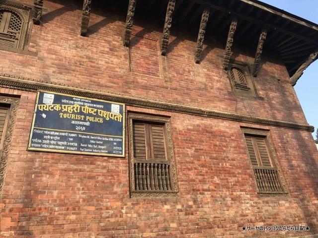 パシュパティナート Pashupatinath 世界遺産 (14)