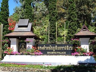 20080128 プーピン宮殿 1