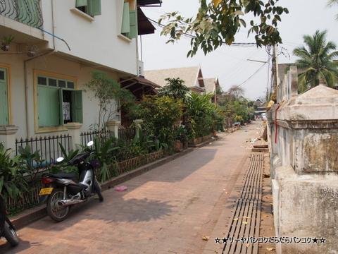 Luang Prabang Residence ルアンパバーン