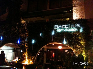 20110614 baccus 1