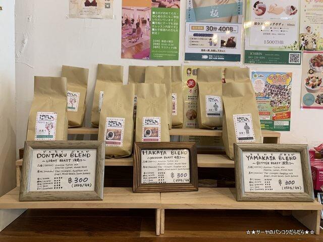バンコク はかた コーヒー HAKATA Coffee (2)