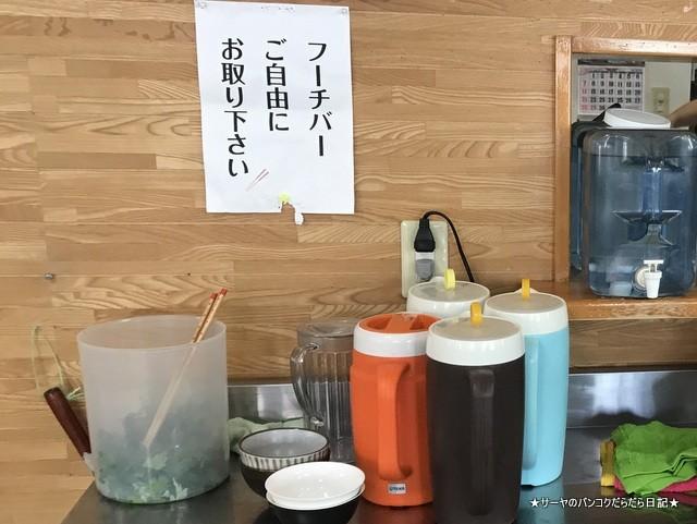 okinawa うゎちち 沖縄市 そば すば soba 2019 (1)