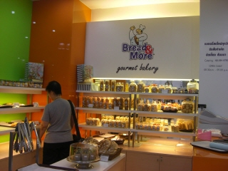 20090428 bread & More 1