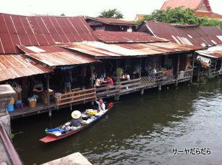 20110927 tarat klongbangloung 15