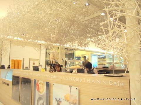 THANN CAFE タンカフェ ゲイソン プラザ