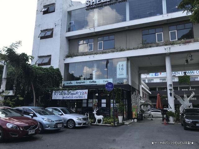 1416 Memo Cafe bangkok エカマイ カフェ バンコク (2)